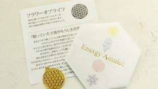 【新入荷&再販】エナジーアミュレット&オラクルストーンカード