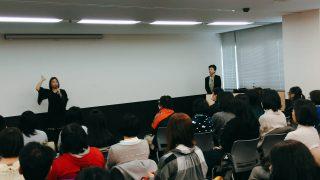 【1/29 大阪】あの世からのメッセージ・公開ミディアムシッティング レポ