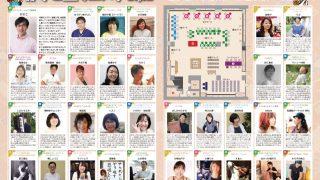10/23 かさこ塾フェスタ京都 出展者一挙公開!!