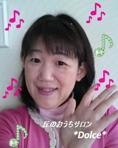 【高木美惠子さま】センター・オーラカラー・リーディング