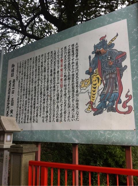 朝護孫子寺に行ってまいりました。